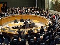 بیانیه مشترک نمایندگان اروپایی عضو دائم شورای امینت درباره برجام