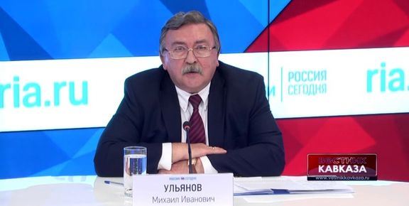 مسکو: یا راهکاری برای برجام پیدا میشود یا وضعیت بدتر میشود