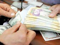 دلار اول هفته را با چه قیمتی آغاز کرد؟