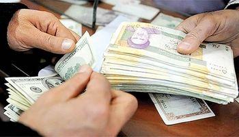 قیمت دلار در صرافی ملی ثابت ماند