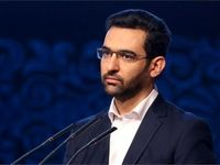 هشدار وزیر ارتباطات درباره دو کلاهبرداری در فضای مجازی