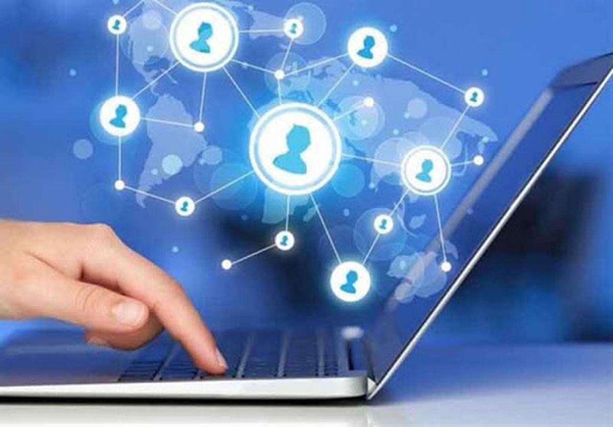 دکمه کیفیت اینترنت در دست صداوسیما