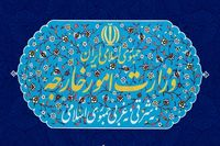 واکنش وزارت خارجه به اتهامزنی جدید مقامات آمریکایی علیه ایران