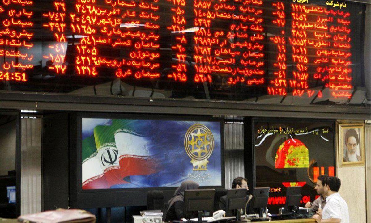 بزرگترین تامین مالی بخش خصوصی در بازار سرمایه از طریق بورس تهران/ عبور کد معاملاتی سرمایهگذاران خارجی از ۱۴۰۰کد