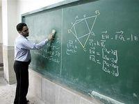از تدریس مدیر و معاون تا جذب ۱۵۰۰معلم غیربومی