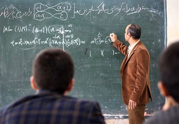ورود ۲۰هزار معلم جدید به آموزش و پرورش