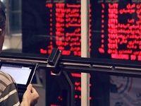 بازار سهام، راه کم هزینه تامین مالی/ چشم انداز مثبت دماسنج بورس تهران