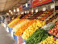 آغاز توزیع میوههای تنظیم بازاری از ۲۳اسفند