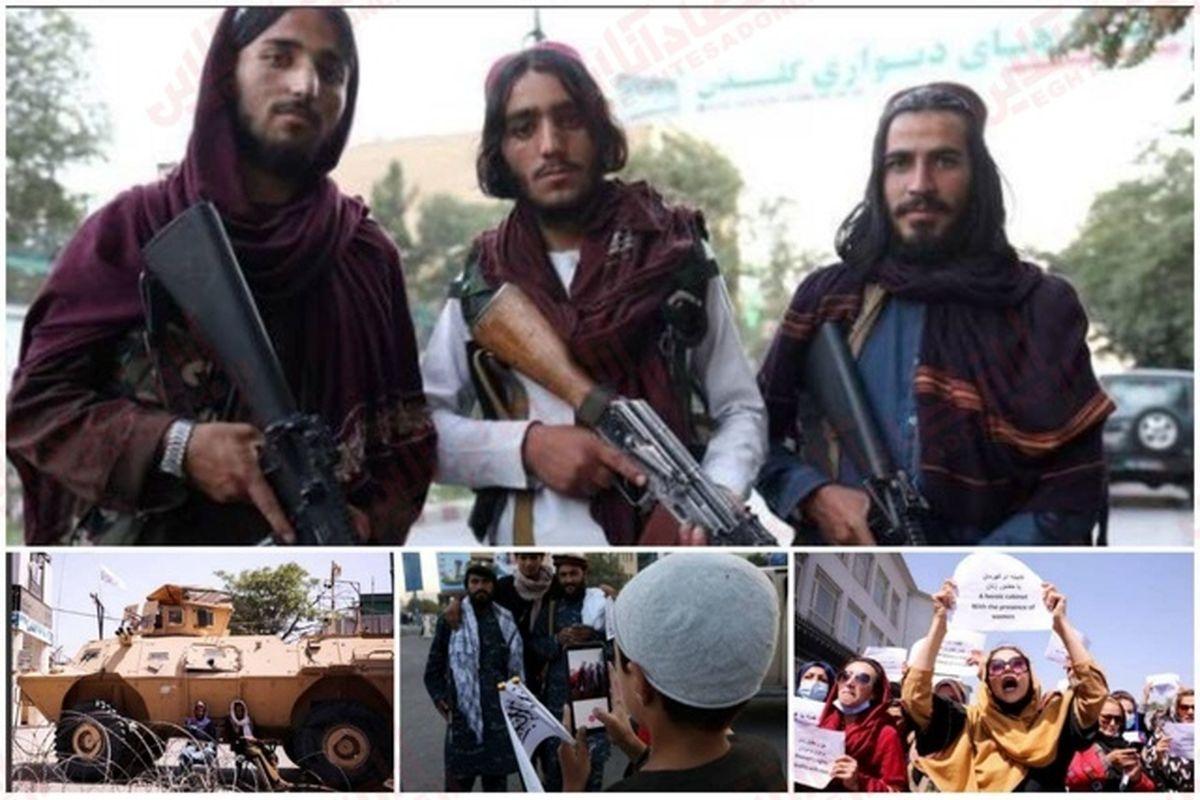 خیابان های کابل تحت نظارت طالبان + عکس