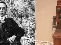 ماجرای تفریحات پردرسر امپراتور چین