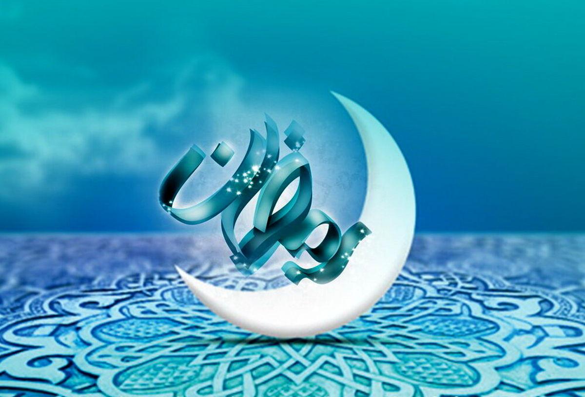 دعای روز بیست و نهم ماه مبارک رمضان +صوت