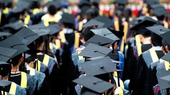 تمدید پذیرش دانشجو برای ظرفیت خالی مانده دانشگاههای غیرانتفاعی