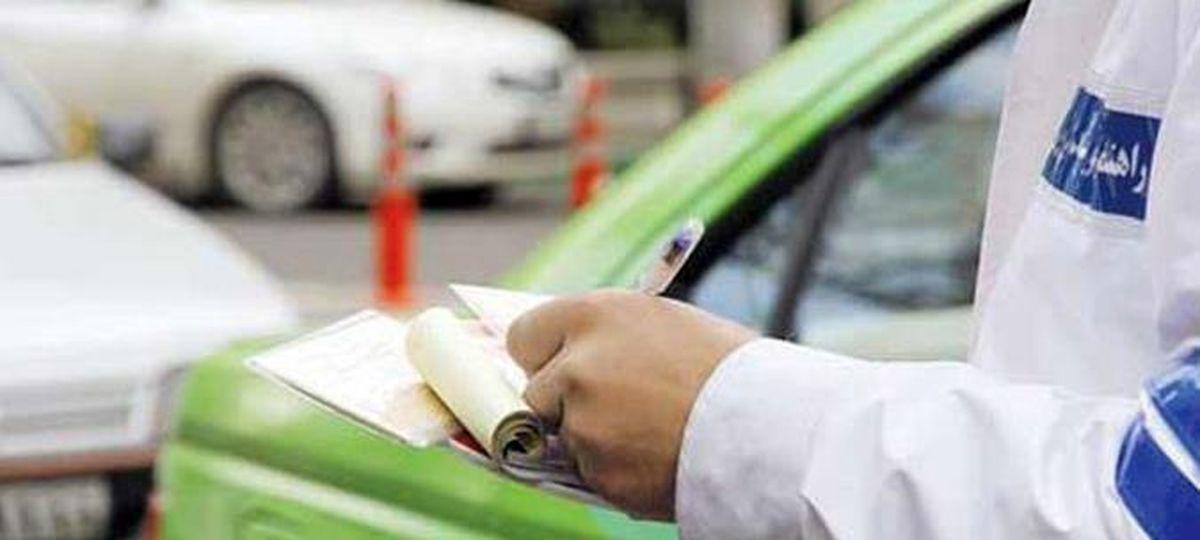 اختصاص هزار میلیارد ریال از تعرفه جرایم رانندگی برای حوادث جادهای