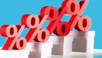 ۱۸ درصد؛ نرخ سود تسهیلات بانکی