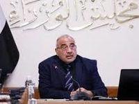 برکناری 1000کارمند در عراق به علت فساد