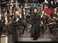 نخستین زنی که رهبر ارکستر ملی ایران شد +تصاویر