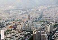 آپارتمانهای شمال تهران چند معامله شد؟ (۱۳۹۹/۴/۱)