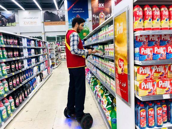 شهروند، فروشگاهی مدرن با استانداردهای جهانی