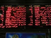 پیشروی 1.92 درصدی شاخص بورس تهران در روز جاری/ افزایش تمایل معاملهگران به نمادهای کوچکتر