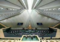 تصویب کلیات طرح استانیشدن انتخابات مجلس در کمیسیون شوراها