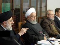 جلسه شورای عالی هماهنگی اقتصادی با حضور سران قوا +عکس