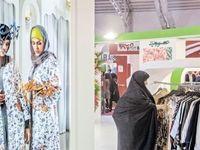 تولید پوشاک در استانهای با نرخ بیکاری بالا