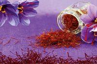 حداقل قیمت هر کیلو زعفران چقدر است؟