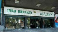 اعلام ممنوعیت کامل زبالهگردی در تهران/ آغاز غربالگری و آموزش کودکان کار و زبالهگرد از هفته آینده