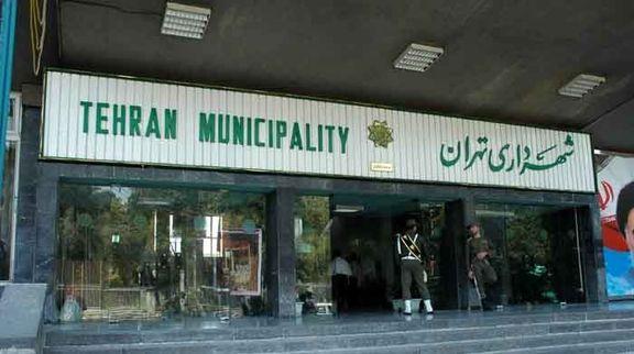 ادغام و حذف برخی سازمانها و معاونتهای شهرداری؛ به زودی
