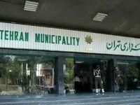تهران تاب تغییر شهردار را ندارد