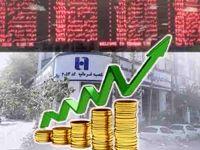 بانک صادرات ایران از تراز منفی خود کاست