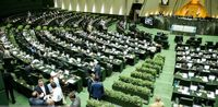تشکیل کارگروهی برای اصلاح قانون منع بهکارگیری بازنشستگان
