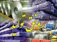 تشریح تصمیمات شورای گفتوگوی درباره رفع موانع تولید