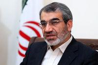 حمایت اروپا وآمریکا از تخریب اموال عمومی در ایران پیگیری شود