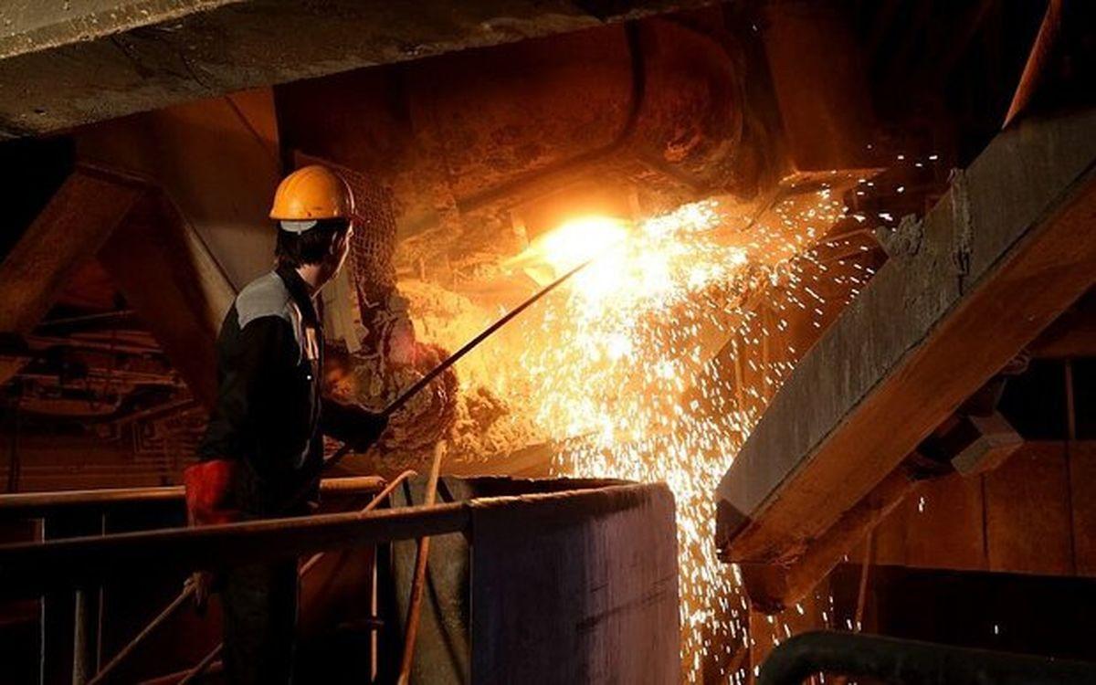 کاهش شدید قیمت فلزات اساسی