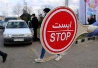 ممانعت پلیس راه از ورود مسافران به شهرهای آذربایجان غربی