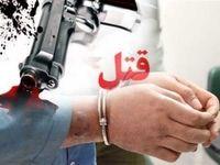 قتل مرموز مامور پلیس