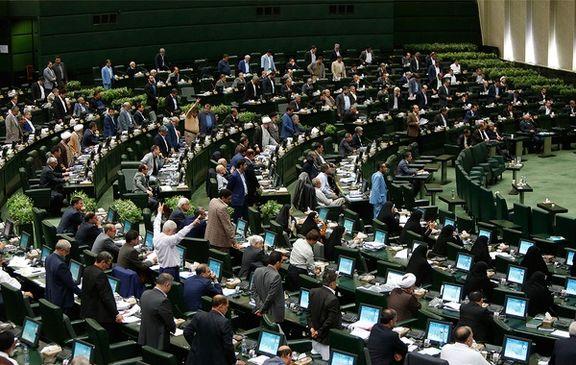 نامه روحانی به رهبری درباره الزام ارائه گزارش به مجلس
