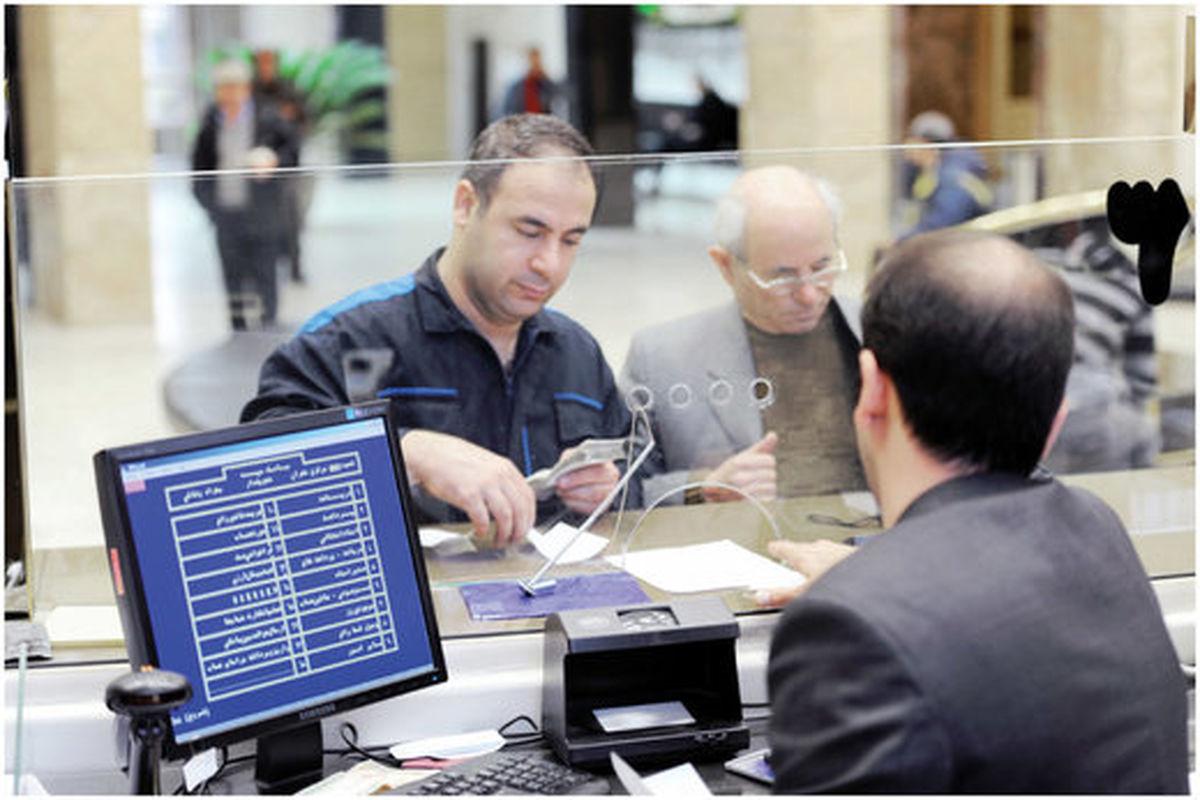 سپردههای بانکی تا چه سقفی بیمه هستند؟