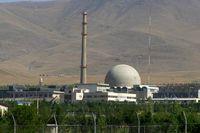 آمریکا معافیت همکاری هستهای با ایران را تمدید کرد