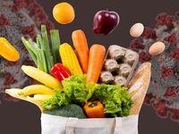 ۷ماده مغذی برای دوران همهگیری بیماریها!
