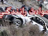 کاهش تصادفات رانندگی در خردادماه