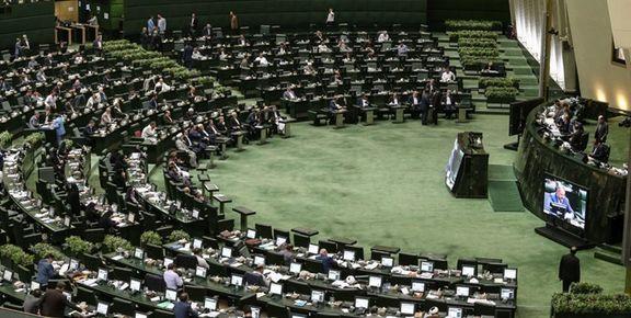 ادامه جلسات علنی مجلس تا خرداد