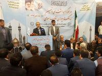 ایران هجدهمین قدرت بزرگ اقتصادی جهان/ تولید ناخالص داخلی ۹۴میلیارد دلار شد