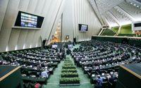 جلسه تحقیق و تفحص از هدفمندی یارانهها در مجلس