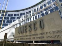 پیام نوروزی مدیرکل یونسکو برای کشورهای عضو