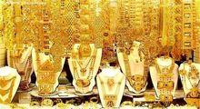تقاضا برای خرید طلا کاهش یافت/ حباب سکه به 480هزار تومان رسید