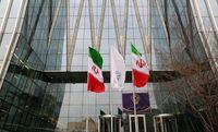 شرکت سرمایهگذاری استان هرمزگان با نماد «وسهرمز» در بورس تهران درج شد