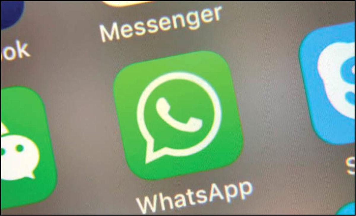 پایان واتساپ برای ۴۳مدل گوشی از ۱۰آبان