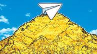 ارز دیجیتال تلگرام، میتواند پول ملی را زیر سوال ببرد